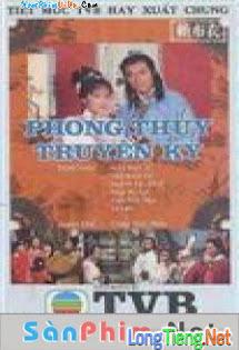 Phong Thủy Truyền Kỳ -  The Fortune Teller