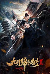 Minh Triều Cẩm Y Vệ :Phần 2 - A Security Of The Ming Dynasty :Season 2