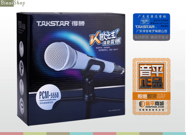 Takstar PCM-5550