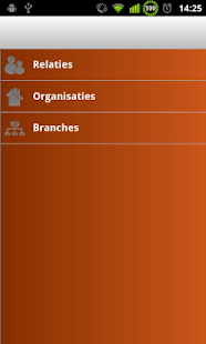 Humanagement CRM - screenshot thumbnail