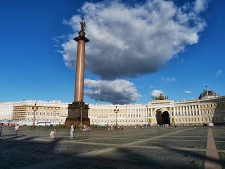 Obiective turistice St. Petersburg: Piata Senatului