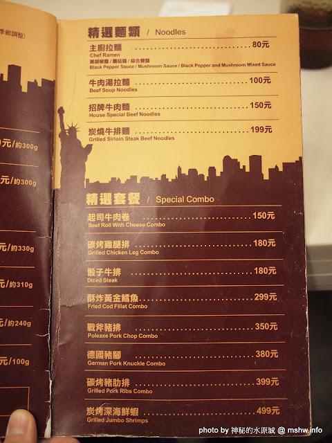 【食記】現切的比較美味?我只知道CP值下降了 @ 台中西區-武之牛炭燒牛排 區域 午餐 台中市 台式 和牛 宵夜 排餐 晚餐 牛肉麵 西區 豬腳 飲食/食記/吃吃喝喝