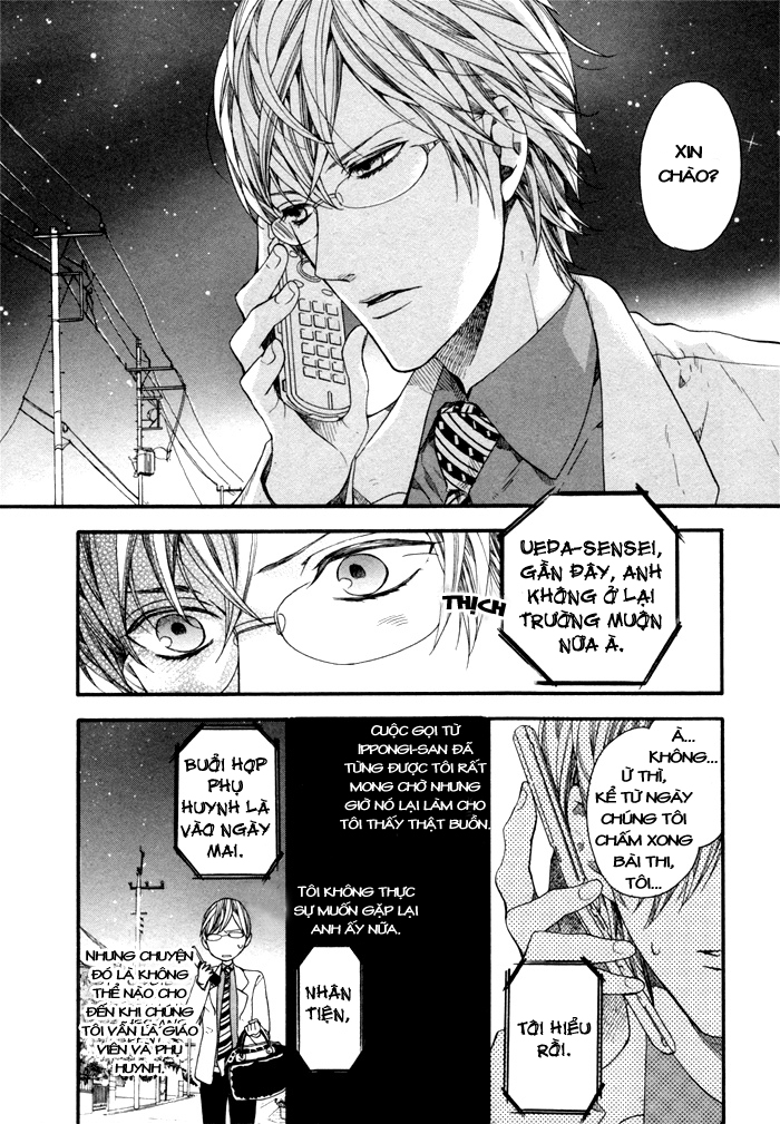 Houkago No Love Call Chap 002