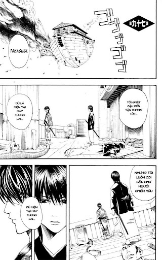 Gintama Chap 97 page 1 - Truyentranhaz.net