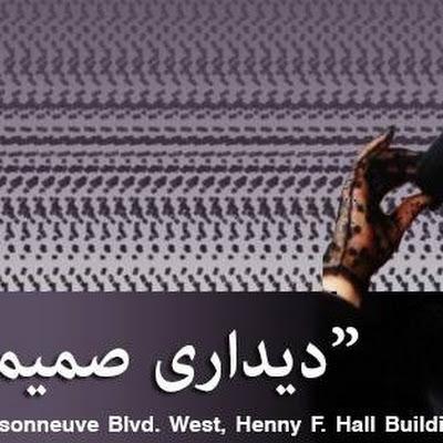 ایـرانیان کانـادا : Iranian Canadians 10/05/2016