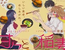 Gia Đình Hạnh Phúc -Amaama to Inazuma - Anime Amaama to Inazuma VietSub
