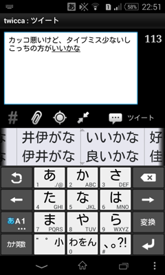 Screenshot 2014 09 27 22 51 02