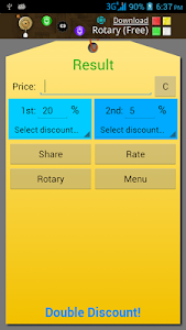 Double Discount Calculator screenshot 0