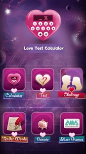 Love Test Calculator- screenshot thumbnail