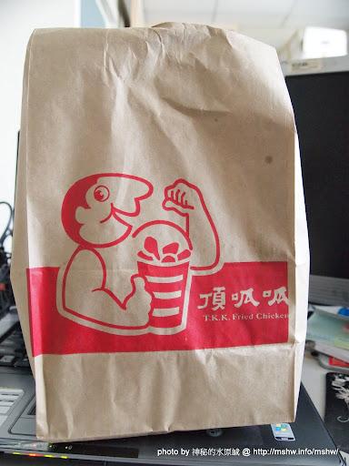 """這不是肯德基! 台中""""頂呱呱TKK炸雞""""台糖店 漢堡 炸雞 美式 速食 飲食/食記/吃吃喝喝"""