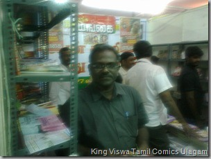 CBF Day 13 Photo 39 Stall No 372 Parimel Azhagan Sir Purchasing CBS