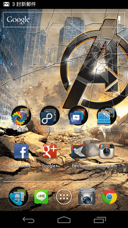 The Avengers Live Wallpaper-04