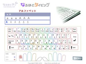 SS_naruhodo-typing