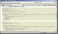 中斷點之浩劫與重生: [web_service]自己寫一個webservice server