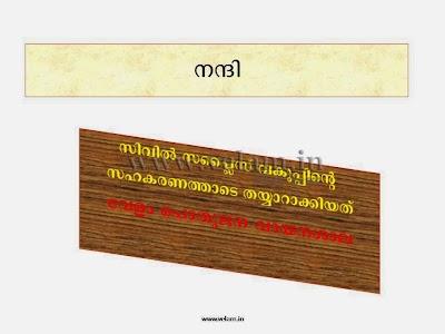 VPV_Ration_Card_Help_Desk-Slide (50).JPG