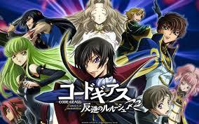 xem anime Code Geass: Hangyaku no Lelouch
