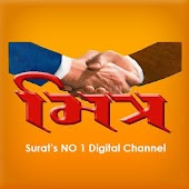 Mitra Channel
