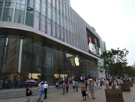Shopping China: Apple Store - Shanghai