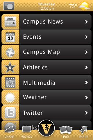 Vanderbilt University - screenshot