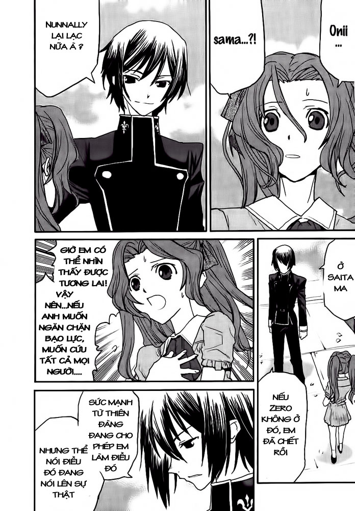 Code Geass Nightmare Of Nunnally Chap 010