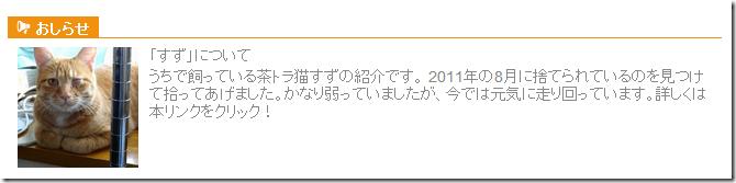 2014-05-21_22h02_36
