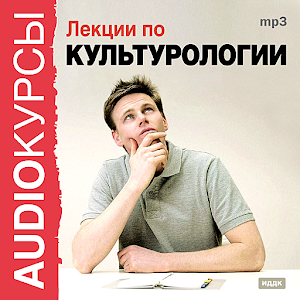 download Лекции