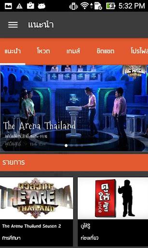 Thai PBS Plus