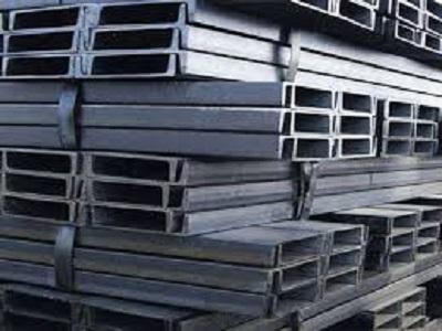 sắt thép xây dựng tại quận thủ đức