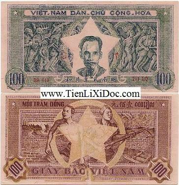 100 Đồng Cụ Hồ 1950