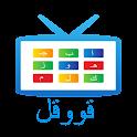 Arabic Input (Google TV) logo