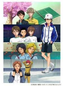 Hoàng Tử Tennis OVA 2 - Prince of Tennis: Another Story VietSub
