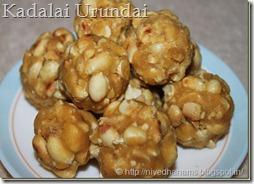 Kadalai-Urundai---IMG_9259_thumb[1]