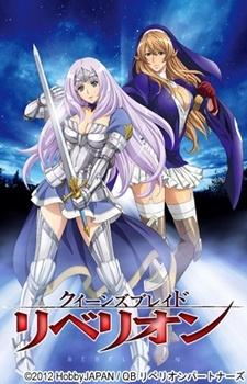 Queen's Blade: Rebellion Specials - Queen's Blade Rebellion: Genkai Toppa de Miechau no!?, Queen's Blade Rebellion: What Will It Look Like When It Smashes Through Restrictions!? VietSub