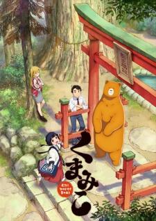 Kuma Miko - Anime Kumamiko: Girl Meets Bear VietSub