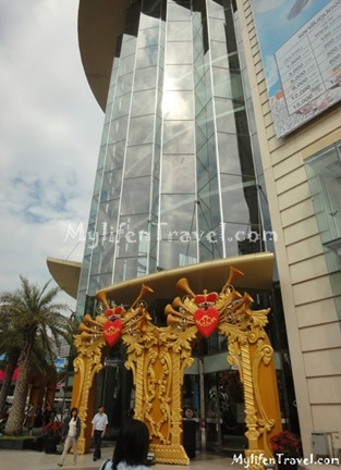 Siam Paragon Shopping Complex 11