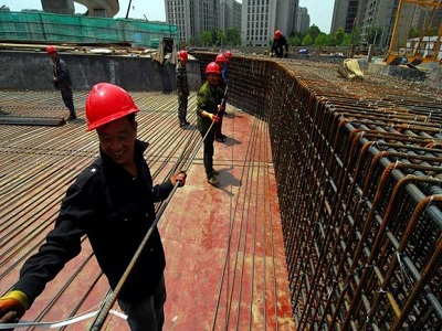 sắt thép xây dựng tại tỉnh Đồng Nai
