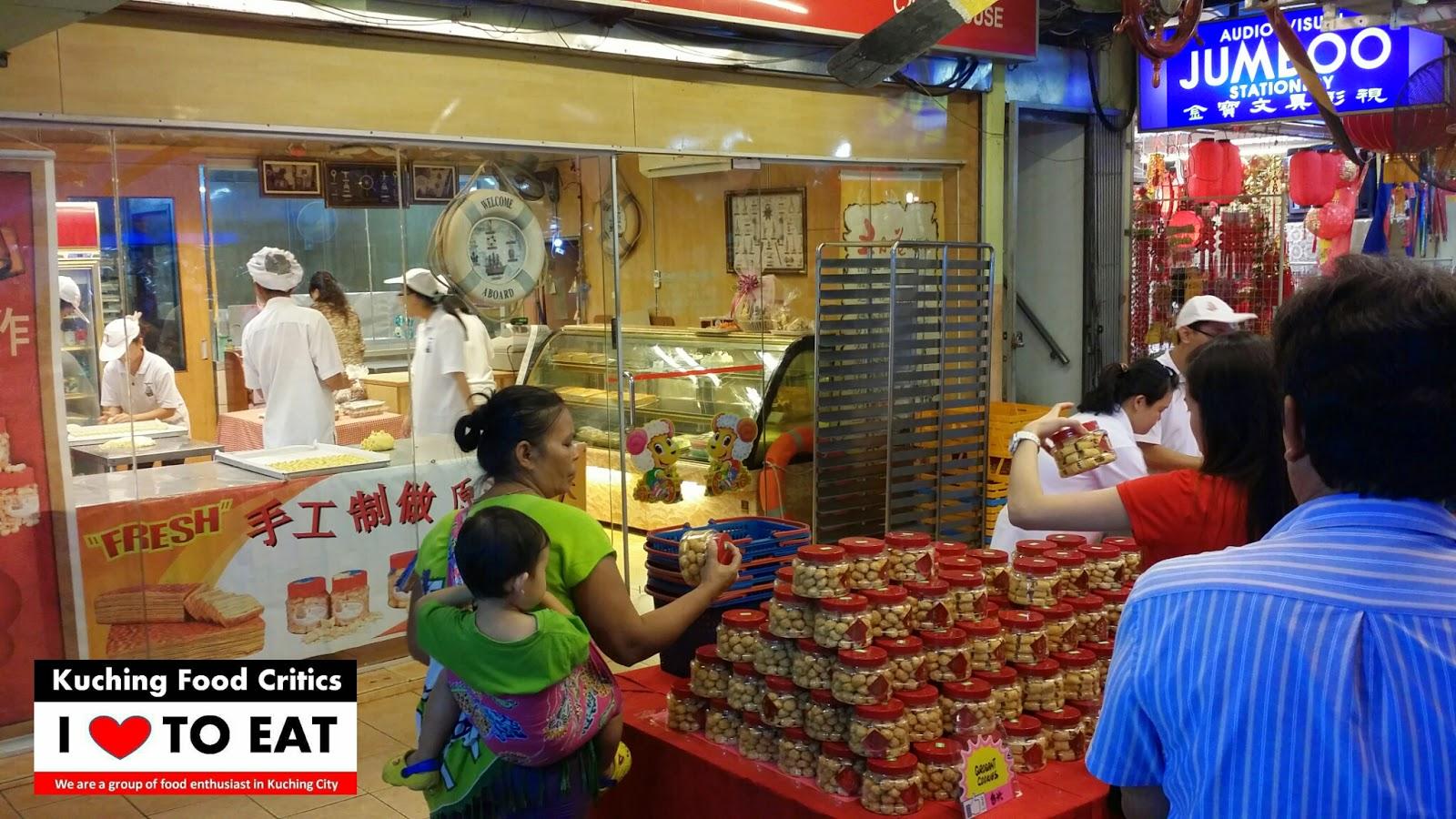 Kuching Food Fair