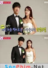 MinYoung Couple (We Got Married)