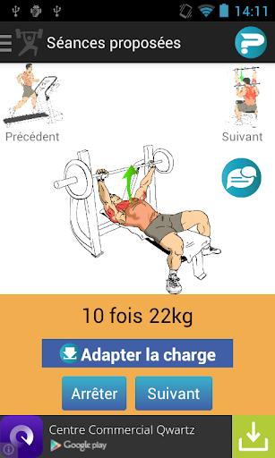 IpseSport - Musculation