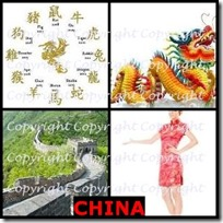 CHINA- 4 Pics 1 Word Answers 3 Letters