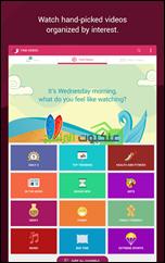 واجهة تطبيق 5by لإكتشاف فيديوهات الويب الرائعة للأندرويد