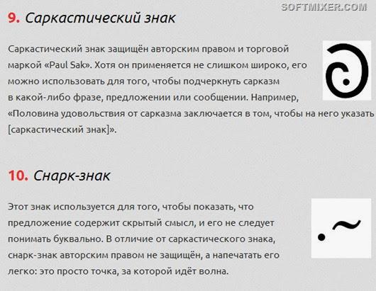 2013-12-01_135045