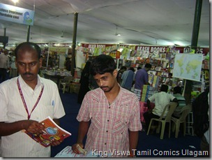 CBF Day 07 Photo 20 Stall No 372 writer mugil is purchasing CBS
