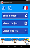 Screenshot of French Grammar Free