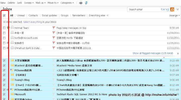 輕鬆處理重要郵件 ~ Microsoft Hotmail 收件夾功能再進化! 3C/資訊/通訊/網路 軟體應用