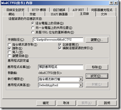 clip_image003