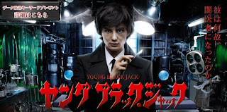 Young Black Jack LIve Action - VietSub