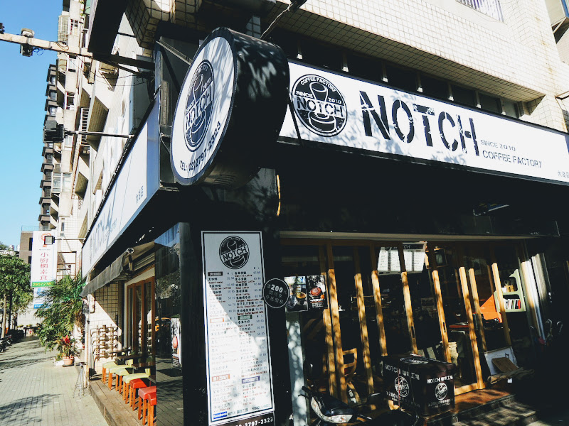 NOTCH 咖啡工場門口.jpg