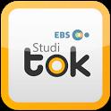 EBS 스터디톡 (스마트폰 전용) icon