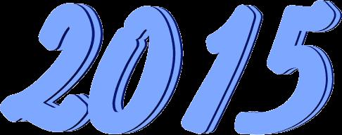 цифры 2015